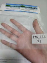 Nylon Spunbond Nonwoven Fabric PA6/PA66 For Garment